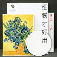 亚麻油画布框背钉油画框油画颜料用板内框油画板丙烯画板
