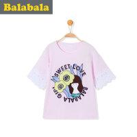 【每满200减100】巴拉巴拉童装打底衫女半袖2017夏装新款中大童小童T恤短袖