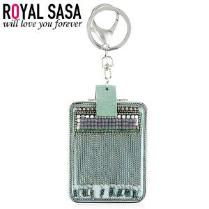 皇家莎莎挂坠饰品韩国版流苏小镜子钥匙扣挂件包包汽车钥匙链饰品