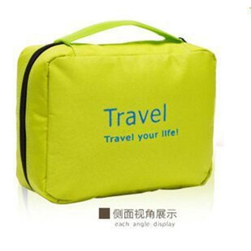 维莱 户外便携式衣物收纳包 多功能悬挂式纯色洗漱包 绿色