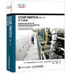 CCNP SWITCH 300-115学习指南 Cisco思科认证考试教程教材书籍 ccnp思科考试教材 SWTICH