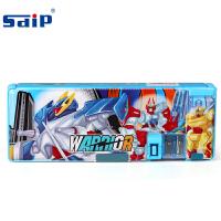 sdip智力 EM3001 A蓝色 儿童笔盒男童小学生卡通文具笔盒韩国简约大容量铅笔袋 当当自营