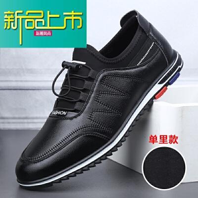 新品上市皮鞋男韩版潮流青年男士休闲皮鞋英伦百搭冬季加绒保暖鞋子男 2880 黑色单鞋  新品上市,1件9.5折,2件9折