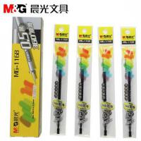 晨光文具MG-1168 中性笔芯签字笔学生水笔通用替芯全针管0.5MM黑色MG1168