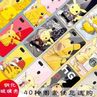 oppo r15手机壳张艺兴同款皮卡丘r11splus玻璃镜面a73/a79卡通女