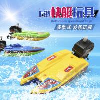 儿童船玩具非电动遥控船上链玩具船快艇模型洗澡戏水室内发条玩具