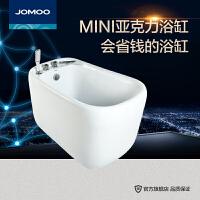 【限时直降】九牧(JOMOO)浴缸亚克力浴缸浴室浴盆独立式普通浴缸Y030212