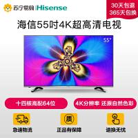 【苏宁易购】Hisense/海信 LED55EC520UA 55��4K高清 智能LED液晶平板电视