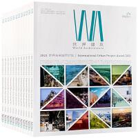 世界建筑杂志 订阅2020年 单期定价40元 WA 建筑设计期刊杂志订阅 世界建筑杂志
