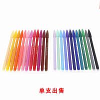 monami慕娜美3000纤维水性笔彩色中性笔水彩笔手账勾线笔 设计勾线 手绘笔