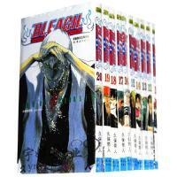 境界/死神漫画书11-20卷套装共10册(日)久保带人境界11(原名死神)连环画出版社