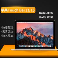 苹果笔记本屏幕贴膜macbookair屏幕膜13寸pro15 13.3防蓝光保护膜 macbook pro13寸磨砂保护