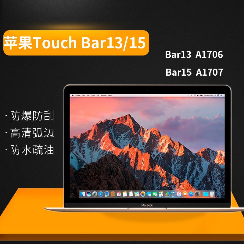苹果笔记本屏幕贴膜macbookair屏幕膜13寸pro15 13.3防蓝光保护膜 macbook pro13寸磨砂保护膜2片