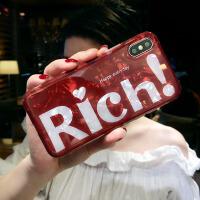 网红苹果x手机壳7plus个性创意iphone8硅胶xsmax全包6s潮牌女 6/6s 4.7寸 红色