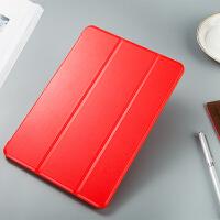 ipad2保护套超薄苹果老款平板电脑ipad4保护套硅胶ipad3保护壳防摔全包边软壳a