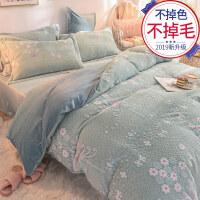 珊瑚绒四件套冬季加厚水晶绒床单被套床上三件套床笠法兰绒 1.2m床【被套150*200 床单180*230