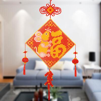 串珠手工diy编织金鼠送福子画家居客厅装饰品挂件散珠制作材料包