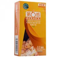 【避孕套】第六感 避孕套 超薄芦荟型12只装超润滑安全套情趣成人用品保险套