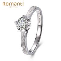 罗曼蒂珠宝白18K金钻戒女0.39克拉钻石求婚结婚钻石戒指可定制GIA裸钻需定制