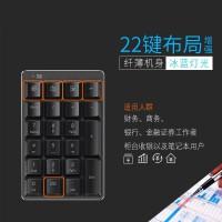 至乐 E6 机械数字键盘 青轴(电脑外接小机械 USB盘银行财务 会计免切换) 黑色