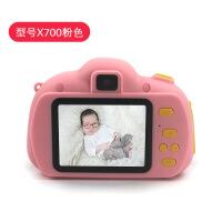 儿童相机 新款迷你高清摄像照相机玩具手持运动DV相机女孩10岁生日礼物