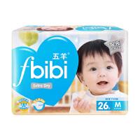 [当当自营] 五羊fbibi 超薄干爽中码M26片 婴儿纸尿裤(适合6-11KG)