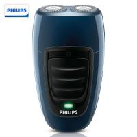 飞利浦(PHILIPS)剃须刀PQ190 充电式刮胡刀胡须刀 内置充电插头 全国联保 正品
