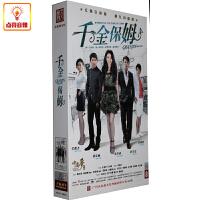 电视剧 DVD光盘 千金保姆 高清珍藏版10DVD 30集贾乃亮 张佑赫