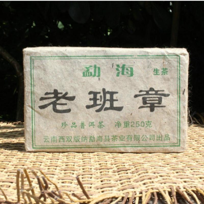 2002年 勐海老班章 生茶 250g/片 7片