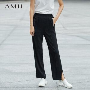 Amii[极简主义]2017夏装新橡筋腰拉链插袋开衩脚口休闲裤11782047