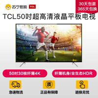 【苏宁易购】TCL D50A630U 50�汲�薄4K超薄30核HDR安卓LED液晶平板电视
