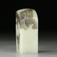 寿山老性芙蓉石 精雕飞龙在天薄意印章 jd3272