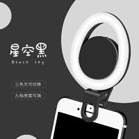 直播补光灯手机自拍灯美颜瘦脸嫩肤高清打光道具小型环形灯迷你手机镜头快手视频神器女主播网红拍照摄影