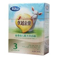 完达山(wondersun)优越金童金装婴幼儿配方羊奶粉3段400克/盒