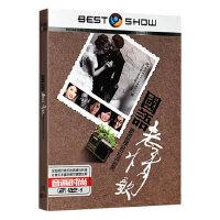 正版车载DVD碟片 国语老情歌 经典老歌 怀旧金曲 卡拉OK高清光盘
