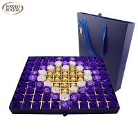【顺丰包邮】费列罗(FERRERO) 99格方形礼盒 小巧克力心图形(16粒金莎+83朵香皂花) 情人节礼物 生日礼物