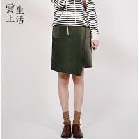 【下单领券立减120元】云上生活新款韩版不规则灯芯绒半身裙子女Q9611