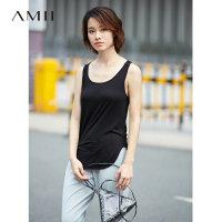 【到手价40元】Amii[极简主义]2018夏装新款修身清爽镂空莫代尔工字背心