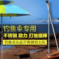 通用钓鱼伞配件打地棒不锈钢下竿钓伞配件伞杆太阳伞防风地插
