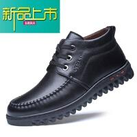 新品上市男鞋冬季高帮棉鞋男防滑加绒加厚棉皮鞋内增高休闲鞋中老年爸爸鞋