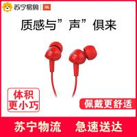 【苏宁易购】JBL C100SI入耳式耳机耳塞手机通用运动通话带麦线音乐跑步耳机
