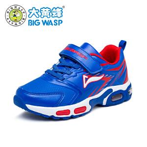 大黄蜂童鞋 2017秋季新款男童 儿童跑步鞋运动鞋 减震耐磨跑步鞋