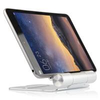 20190707173010620苹果 小米 华为 三星平板电脑支架 通用10寸9.7寸7.9寸8寸10.1寸8.4寸