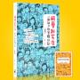 预售 解忧起笑店 八耐舜子的涂鸦 台版 解�n起笑店:八耐舜子的�T�f 大田出版