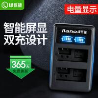 LP-E8相机电池充电器佳能微单700D双USB座充600D墙插550D 650D充电线数显单反配件