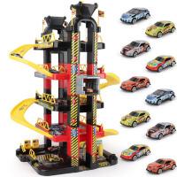 儿童玩具合金汽车模型男孩益智礼物超大多层停车场轨道车滑翔赛车
