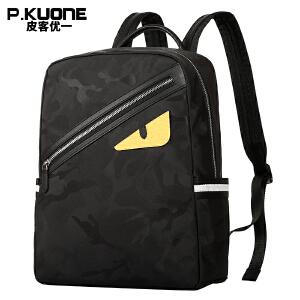 【可礼品卡支付】皮客优一P.kuone新款韩版时尚小怪兽双肩包迷彩男士个性背包休闲书包旅行包P771009