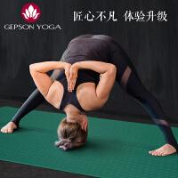 杰朴森正品瑜伽垫初学者健身垫加宽加厚加长tpe防滑瑜珈垫舞蹈
