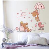 可爱呆呆熊卡通动漫墙贴纸儿童房装饰自粘墙纸贴画幼儿园墙壁贴纸