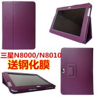 三星Note10.1寸GT-N8000皮套 N8010超薄保护套 N8000平板外壳